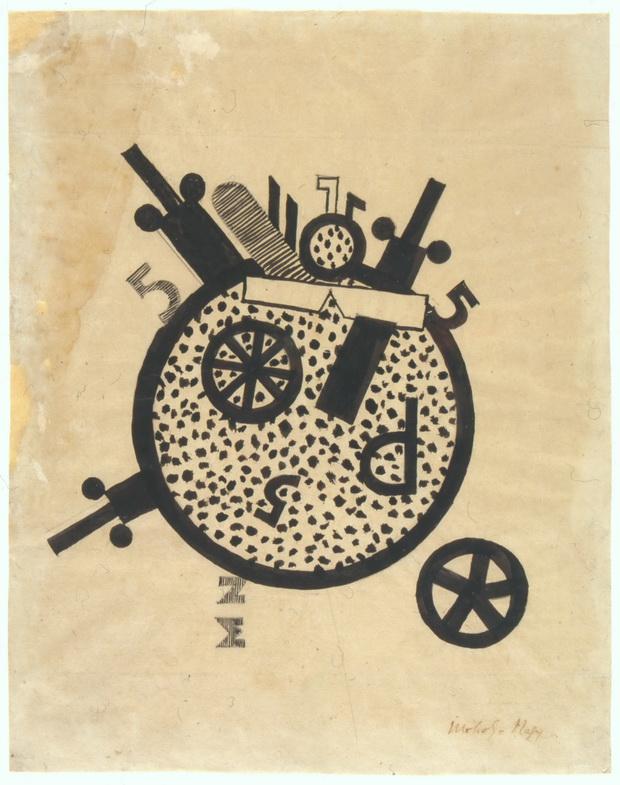 1314-Moholy-Nagy-László-Skica-za-Veliki-kotac-osjecaja_resize.jpg