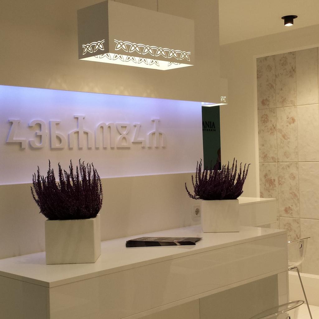 E_Keramika_Modus_Cersaie_stand_ceramic_tiles_design_Archi-living_resize.jpg