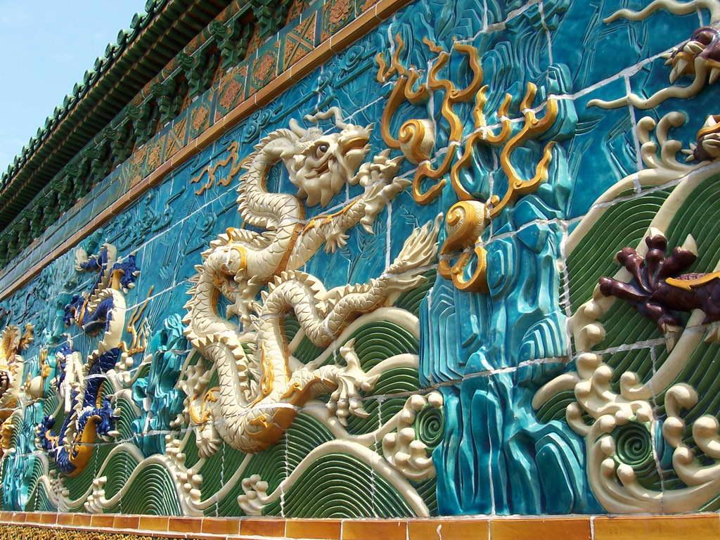 Dragon,Chinese horoscope,Chinese,Chinese astrology,Chinese architecture,architecture,horoscope,